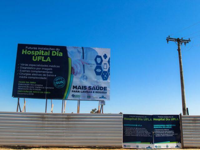 Governo publica edital para construção do Hospital da UFLA no Jardim Glória